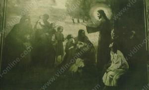 Иконостас в катедрала Св Димитър Видин