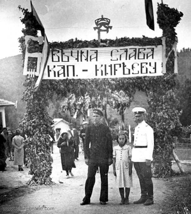 Тържества в памет на капитан Киреев - раковишки манастир 30-те години
