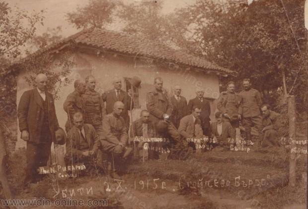 ГЕРОИТЕ НА СТОЙКОВО БЪРДО, 1915 Г.