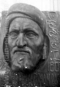 Осман Пазвантоглу