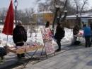 Снимки на Видин - 1 март 2011