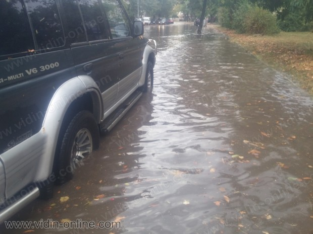 Наводнение във Видин