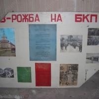 7 Гранична застава - Богатир - Гръцковски колиби